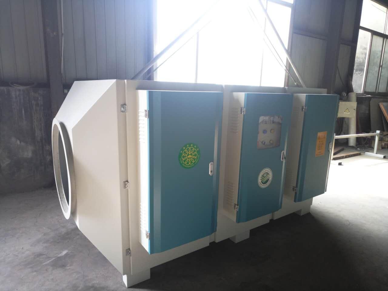 UV光氧催化设备|UV光氧环保柜