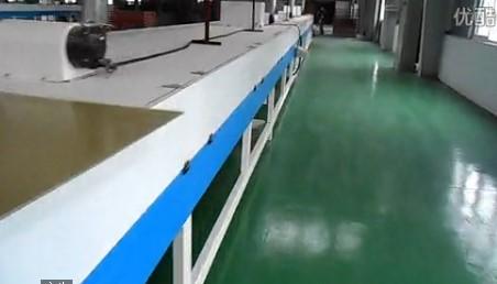 外墙保温装饰一体板设备底漆流水线现场